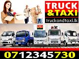 FOR HIRE HOUSE MOVERS LORRY FOR HIRE Lorry (Truck) For Rent.