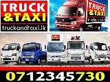 RS. 1400/- PER HIRE LORRY FOR HIRE & HOUSE MOVERS Lorry (Truck) For Rent.