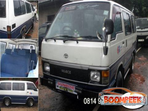 Toyota HiAce LH51 Van For Rent