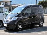 Honda Freed Van For Rent