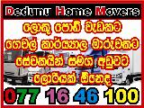 DEDUNU Movers  Lorry (Truck) For Rent in Colombo District