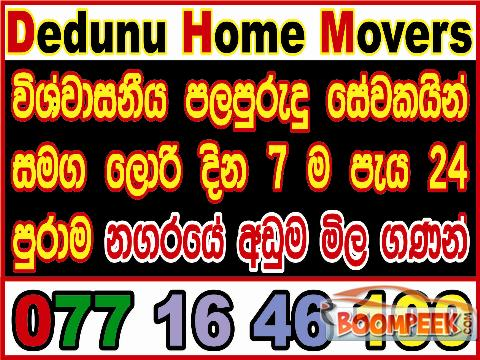 DEDUNU Movers isuzu  Lorry (Truck) For Rent