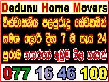 DEDUNU Movers isuzu  Lorry (Truck) For Rent.
