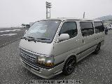 Toyota HiAce LH113 Van For Rent.