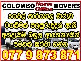 Lorry for moving & Hire Dedunu Movers Lorry (Truck) For Rent.
