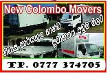 Isuzu 0777374705 lorry for hire  Lorry (Truck) For Rent.