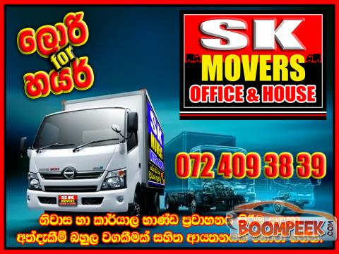 s k movers 0777888504 lorry for hire  Lorry (Truck) For Rent