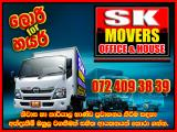 s k movers 0777888504 Lorry (Truck) For Rent