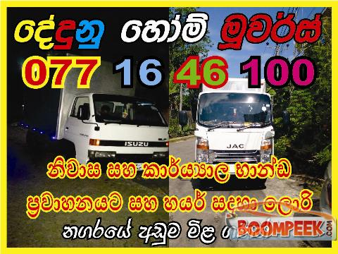 DEDUNU Movers &  Transports Isusu Lorry (Truck) For Rent