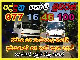 DEDUNU Movers &  Transports Lorry (Truck) For Rent