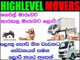 Hire And Moving Lorry For hire And Moving Lorry (Truck) For Rent.