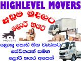Highlevel Movres Lorry For hire And Moving Lorry (Truck) For Rent.