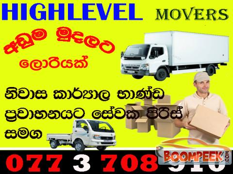 Highlevel Movres Lorry For hire And Moving Lorry (Truck) For Rent