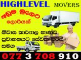 Highlevel Movres Lorry For hire Lorry (Truck) For Rent