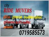 Mitsubishi Canter  Lorry (Truck) For Rent.
