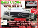 Mercedes-Benz C350e C350 Car For Rent.