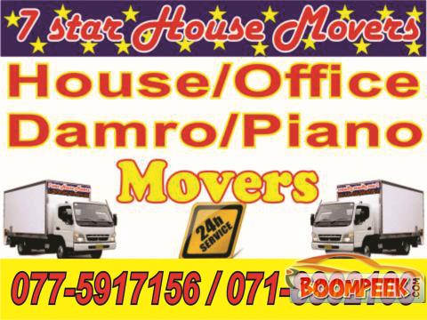 House / Office  Damro / Piano Movers Colombo Lorry (Truck) For Rent
