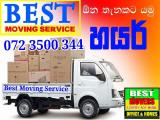 Isuzu Lorry for hire  Moving service  Lorry (Truck) For Rent