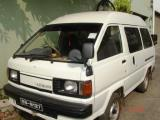 Nissan Atlas Crew Cab Crew Cab D27 Atlas Van For Rent.
