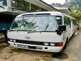 Toyota Coaster HZB50R Bus For Rent.