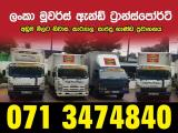 Isuzu Canter  Lorry (Truck) For Rent.