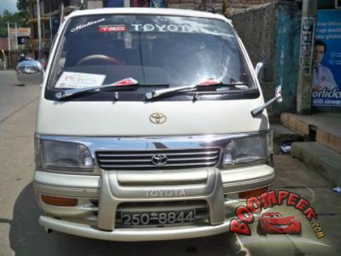 Toyota HiAce (Dolphin) Van For Sale