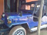 1982 Jeep 32-XXXX  SUV (Jeep) For Sale.