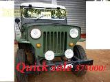 1973 Mahindra mahindra  SUV (Jeep) For Sale.