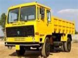 2011 Ashok Leyland 1613 G45 0716795751 Tipper Truck For Sale.