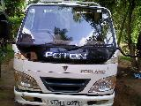 foton   Lorry (Truck) For Sale.