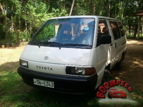 Toyota townace van for sale in sri lanka ad id cs00004688