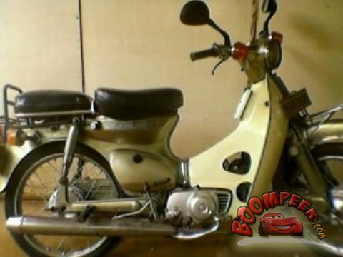 honda c50 super cub motorcycle for sale in sri lanka ad id cs00004889. Black Bedroom Furniture Sets. Home Design Ideas