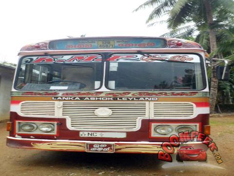 Ashok Leyland Viking 0774942245 Bus For Sale In Sri Lanka