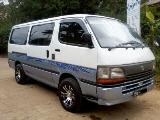 1989 Toyota HiAce LH113 Van For Sale.