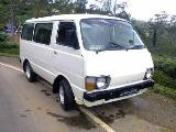 1981 Toyota HiAce LH20 Van For Sale.