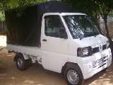 2007 Nissan   Lorry (Truck) For Sale.