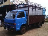 1981 Isuzu 14.5  Lorry (Truck) For Sale.