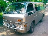 Isuzu   Van For Sale