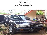 1988 Nissan California WHB11 Car For Sale.