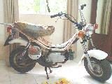 2004 Yamaha LB50 CHAPPY Motorcycle For Sale.