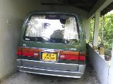 1989 Nissan Caravan E24  Van For Sale.