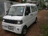 2007 Mitsubishi Mini Cab U61V Van For Sale.