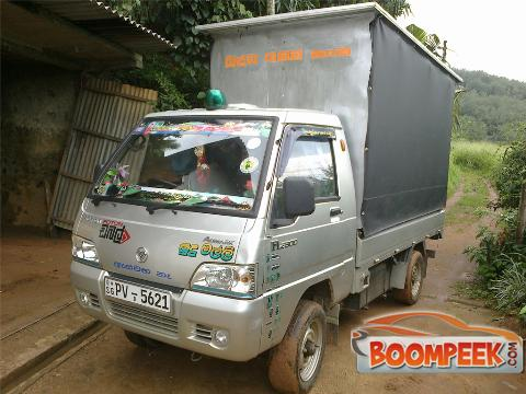 Foton FI 2300  Lorry (Truck) For Sale