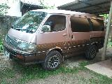 Toyota HiAce Dolphin Van For Sale