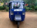 Piaggio Ape Threewheel For Sale