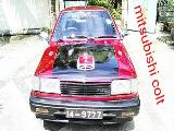 Mitsubishi Colt  Car For Sale