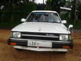 1985 Toyota Corolla DX Wagon KE72 Car For Sale.