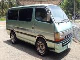 Toyota HiAce Dolphin SUPER GL Van For Sale