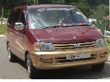 Toyota TownAce CR41 Van For Sale