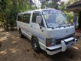 1984 Toyota HiAce LH61 Van For Sale.